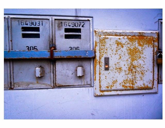 electrical-fixtures-640